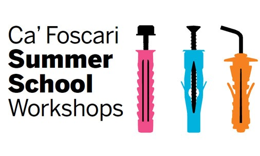 summer-workshop-e1338983269472